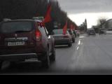 Автопробег-6