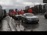 Автопробег-4